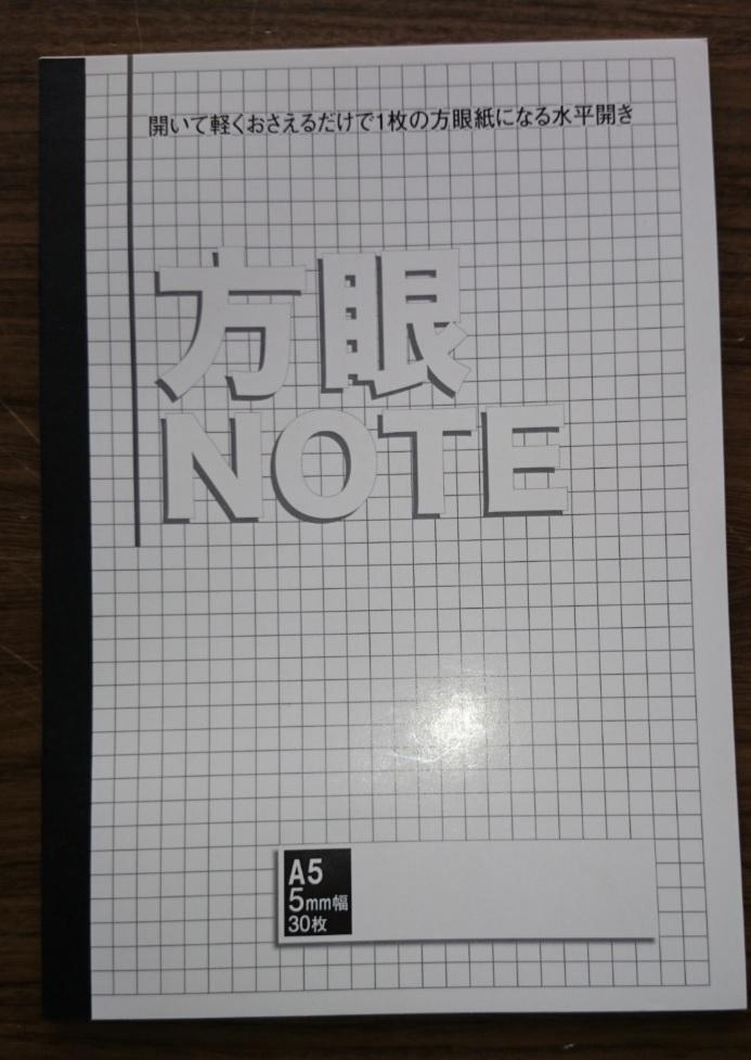 f:id:oukajinsugawa:20161203140543j:plain