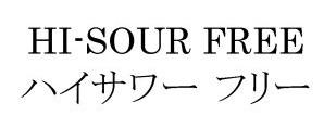 f:id:oukajinsugawa:20161205102812j:plain