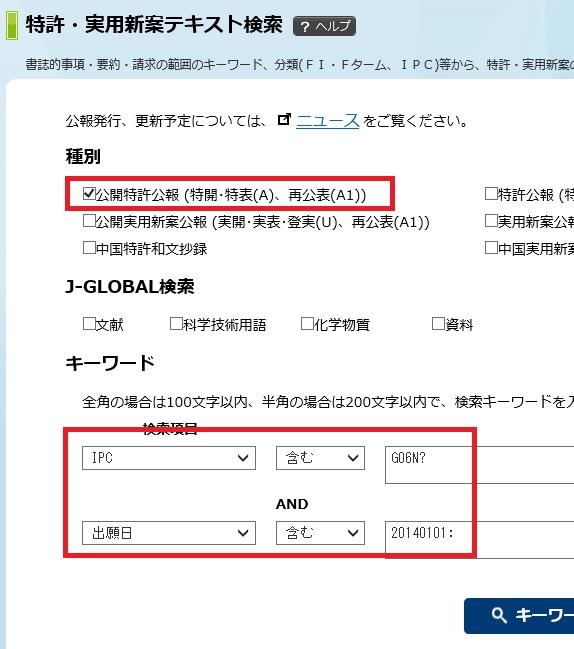 f:id:oukajinsugawa:20161206160443j:plain