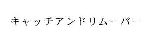 f:id:oukajinsugawa:20161207140025j:plain