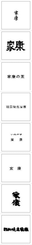 f:id:oukajinsugawa:20170104141539j:plain