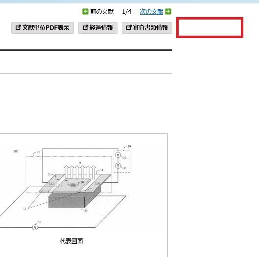 f:id:oukajinsugawa:20170111145625j:plain