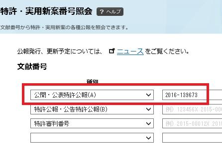 f:id:oukajinsugawa:20170111145718j:plain