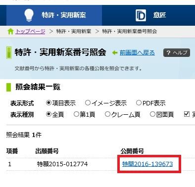 f:id:oukajinsugawa:20170111145726j:plain