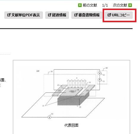 f:id:oukajinsugawa:20170111145736j:plain