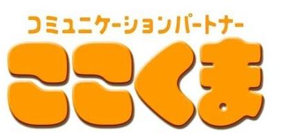 f:id:oukajinsugawa:20170123114434j:plain