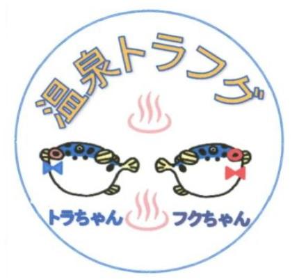 f:id:oukajinsugawa:20170123150155j:plain