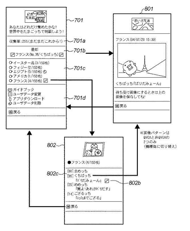 f:id:oukajinsugawa:20170124095345j:plain