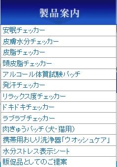 f:id:oukajinsugawa:20170124142809j:plain
