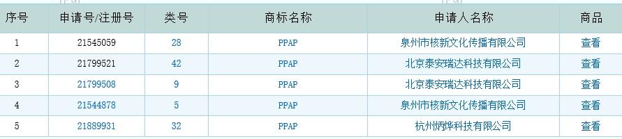 f:id:oukajinsugawa:20170126134335j:plain