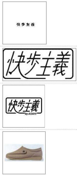 f:id:oukajinsugawa:20170127143234j:plain