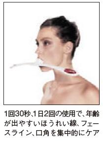f:id:oukajinsugawa:20170206164222j:plain