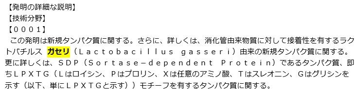 f:id:oukajinsugawa:20170209103359j:plain
