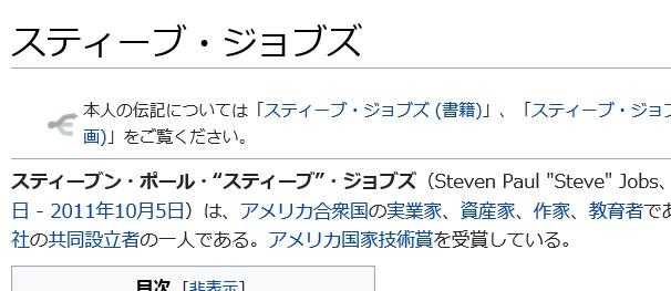 f:id:oukajinsugawa:20170221090306j:plain