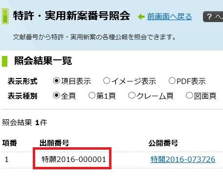 f:id:oukajinsugawa:20170221163440j:plain