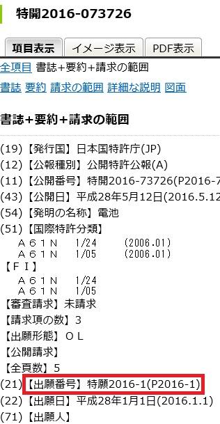 f:id:oukajinsugawa:20170221163525j:plain