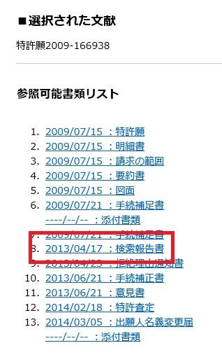 f:id:oukajinsugawa:20170223161407j:plain