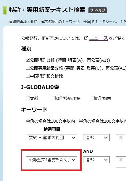 f:id:oukajinsugawa:20170227101444j:plain