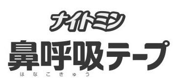 f:id:oukajinsugawa:20170301105938j:plain