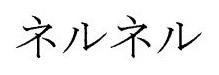f:id:oukajinsugawa:20170301110049j:plain