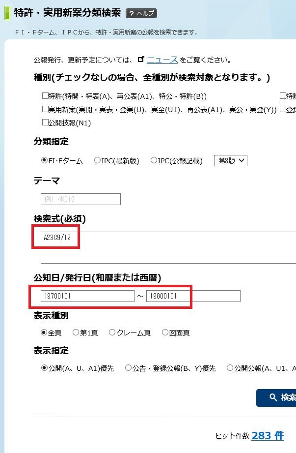 f:id:oukajinsugawa:20170308152236j:plain