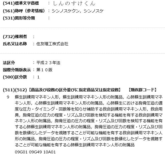 f:id:oukajinsugawa:20170309144323j:plain