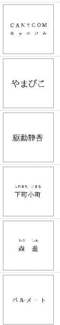 f:id:oukajinsugawa:20170309144340j:plain