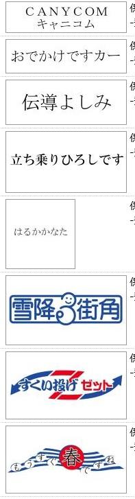 f:id:oukajinsugawa:20170309144421j:plain