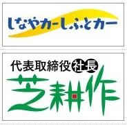 f:id:oukajinsugawa:20170309144446j:plain