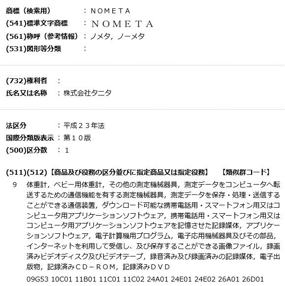 f:id:oukajinsugawa:20170309145515j:plain