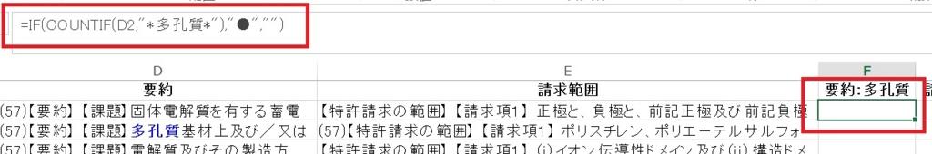 f:id:oukajinsugawa:20170402093705j:plain