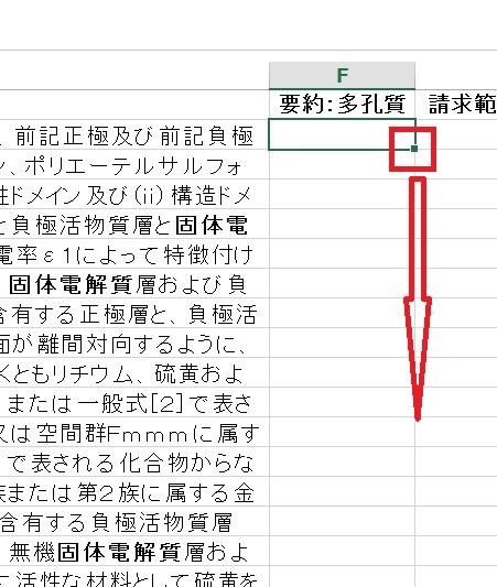 f:id:oukajinsugawa:20170402093727j:plain