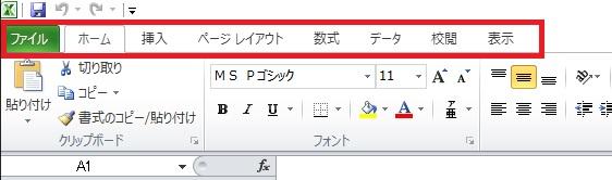 f:id:oukajinsugawa:20170403110414j:plain