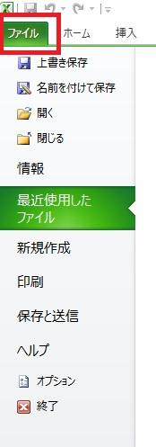 f:id:oukajinsugawa:20170403110457j:plain