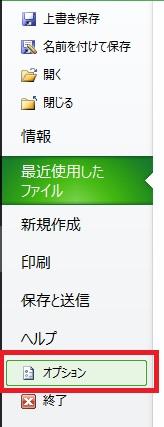 f:id:oukajinsugawa:20170403110514j:plain
