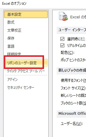 f:id:oukajinsugawa:20170403110534j:plain