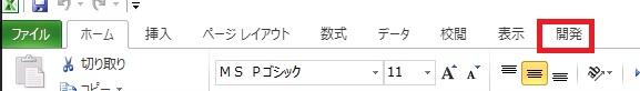 f:id:oukajinsugawa:20170403110619j:plain