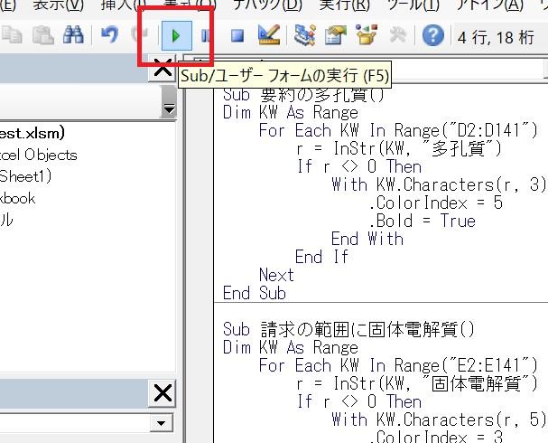 f:id:oukajinsugawa:20170403112827j:plain