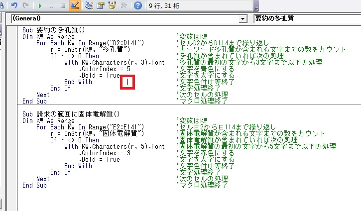 f:id:oukajinsugawa:20170403114813j:plain