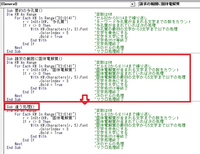 f:id:oukajinsugawa:20170403115031j:plain