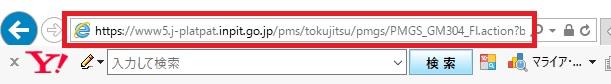 f:id:oukajinsugawa:20170411155420j:plain