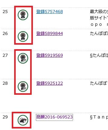 f:id:oukajinsugawa:20170411155516j:plain