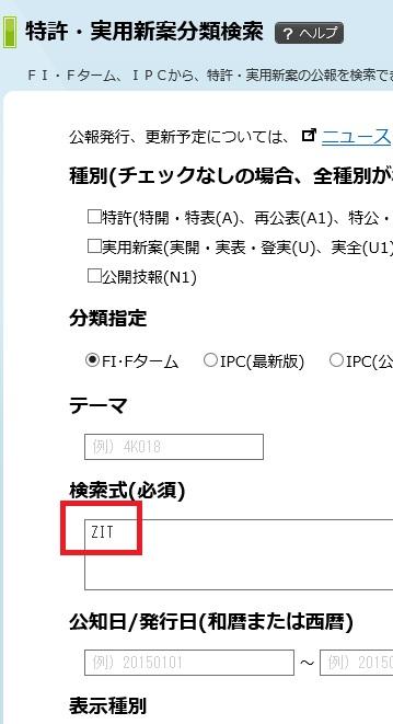 f:id:oukajinsugawa:20170412131706j:plain