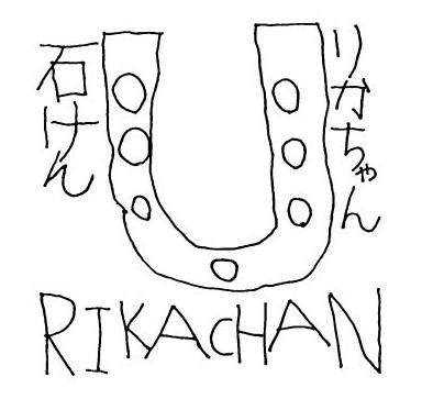 f:id:oukajinsugawa:20170413131030j:plain