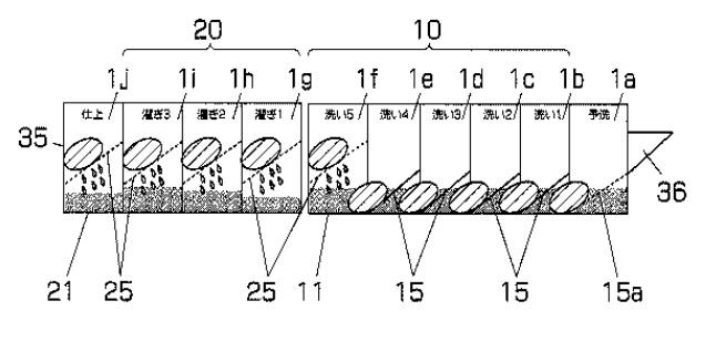 f:id:oukajinsugawa:20170417153318j:plain