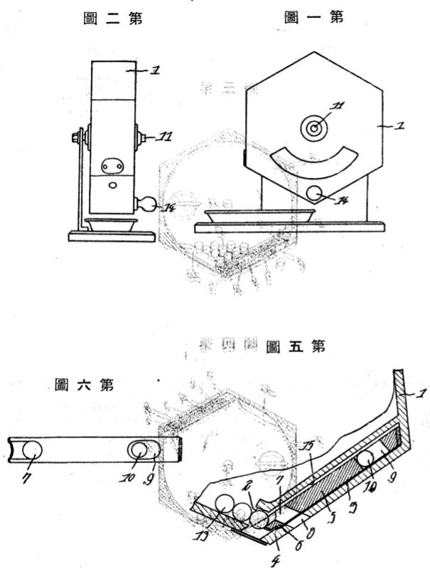 f:id:oukajinsugawa:20170418110222j:plain