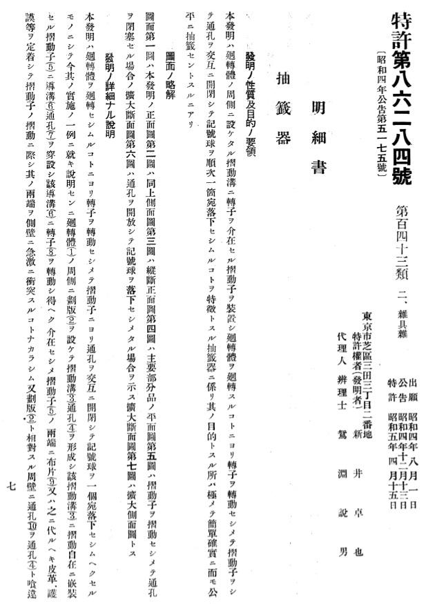 f:id:oukajinsugawa:20170419075422j:plain