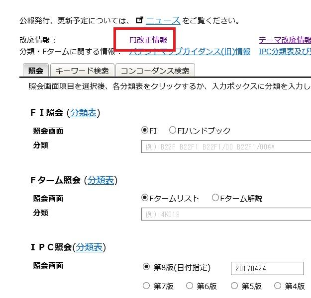 f:id:oukajinsugawa:20170424151450j:plain