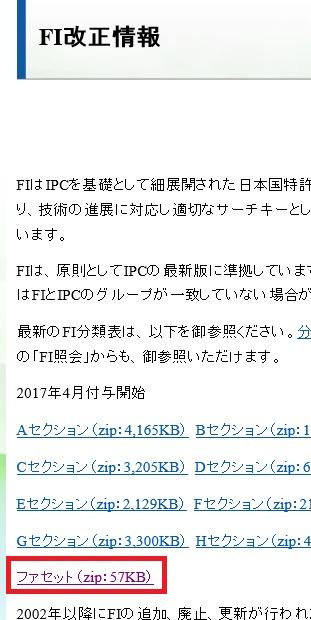 f:id:oukajinsugawa:20170424151524j:plain