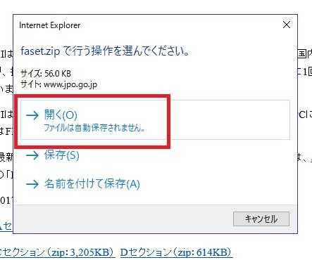 f:id:oukajinsugawa:20170424151540j:plain